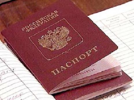 Как можно в москве жителю мордовии получить загранпаспорт почти