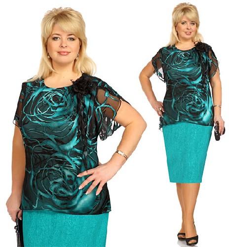 Купить Дешево Одежду Большого Размера