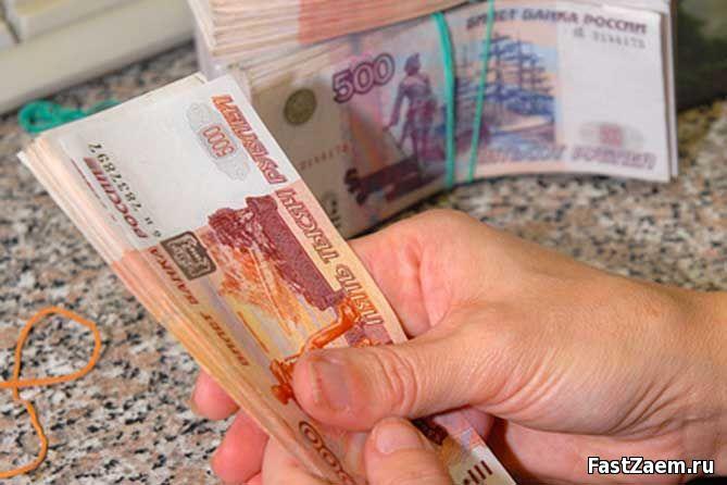 Кредиты от частных лиц только в пятигорске